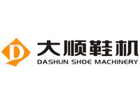 maquinas de calzado italiana peru
